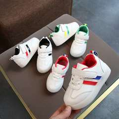 A new pair of summer children's leisure sports shoes, white shoes, LED seven-color lights red 4