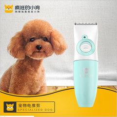 Dog Electric Push-shear Pet Shaver Cat Hair-shear Professional Pet Push-shear one color