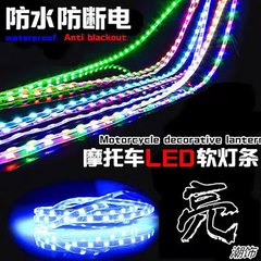 Modification of Color Lamp for Scooter Motorcycle  LED Soft Light Bar white 45cm