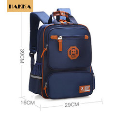 Primary School Students Backpack Waterproof Nylon Backpack Durable Backpack Big Capicity Blue Grade 1 to Grade 3