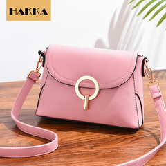Women Shoulder Bag Luxury 2019 New Designer Small Crossbody Bags PU Leather Purses and Handbags Pink 9inch*4inch*6inch