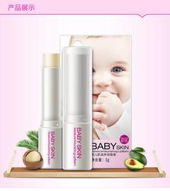 Baby nutrition lip balm naturallip colorless lipstick moisturizing skin anti-dry crack lip care 1PC beige