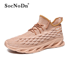 SocNoDn Men Casual Fashion Trend Lycra Fabric Laces Shoes Men Breathable Light Walking Shoes Quality brown 39