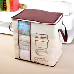 New Non-woven Portable Clothes Storage Bag Folding Closet For Pillow Quilt Blanket Bedding Minimalism