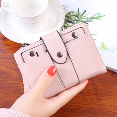 Women's Purse Stylish Chic Rivet 3 Folds Preppy Fashion Wallet pink one size