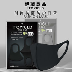 ITOYIELD FASHION MASKS 3 pcs Star Same Style black