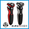 4D smart man rechargeable three-point electric shaver multi-functional nose hair and beard razor Silver+Black one size