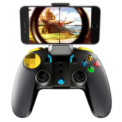 New Arrival Bluetooth Gamepad Game Controller Joystick ps with Bracket Compatible with Android ios Black L*W*H=18*14*7CM