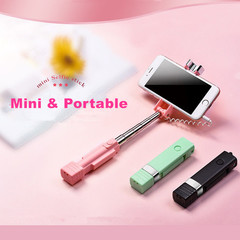 Lipstick Bluetooth Selfie Stick Wired Selfie Stick for iPhone Samsung Huawei Infinix Oppo Vivio HTC black Wired Android