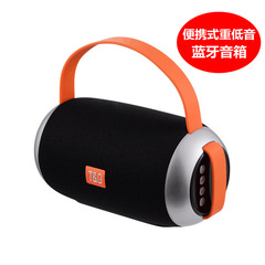 The new handbag wireless Bluetooth speaker is subwoofer and waterproof black pictured