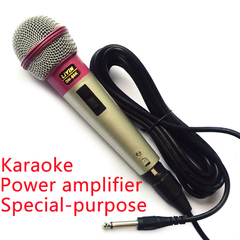 Moving coil karaoke household wired microphone KTV special microphone K song microphone 1 branches
