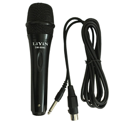 New KTV Active Circle Microphone Karaoke Power Amplifier Audio Home DVD Cable Microphone 1 dominates 3M line