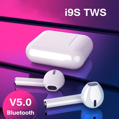 New i9s TWS Mini Bluetooth5.0 Earphones Headphone Wireless Earbuds Headsets1:1 EarPods Charging Box white
