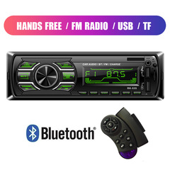 Car Radio FM Fixed panel Car Audio MP3 WMA player Bluetooth Two USB Charger SD AUX SWC Remote