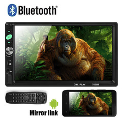 2din Car Radio 7 inch Touch mirrorlink Android Player multimedia MP5 Player Autoradio Bluetooth