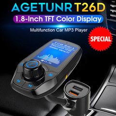 Bluetooth Car Kit Handsfree MP3 Player FM Transmitter Fast Quick QC3.0 Charger Audio Radio Player as picture