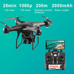 Drones With Camera HD 5MPn1080P Wide Angle WIFI FPV 360-degree Flip Long Life RC Quadrocopter Flying Black 4K