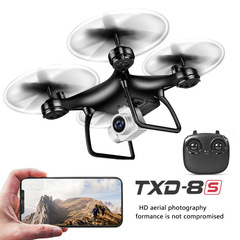 RC drone remote control quad drone with camera remote control helicopter with webcam HD black 720