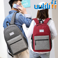 UULILI Men Backpack Waterproof Top Quality Leather  Double Shoulder Bags  USB Charging Port gray 12*6*18(in)