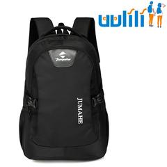 UULILI Korean Style Men Backpack  Double Shoulder Bags canvas Bag Book Rucksack black 12*6*20(in)