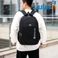 UULILI Business Laptop Bag Backpack Men BackpackTravel Backpack white 13*6*19(in)