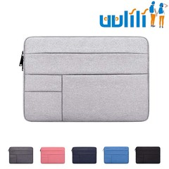 UULILI Laptop bag Computer protection bag The computer bag is waterproof and shatterproof Light grey