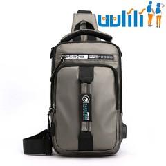 UULILI Men's chest package   USB Charging Port  Multi-functional shoulder bag khaki 7*3*12(in)