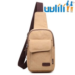 UULILI Men's chest package Canvas bag Multifunctional messenger bag Sports messenger bag khaki 6*2*9(in)