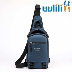 UULILI Men's chest package Large shoulder bag USB charging port Multifunctional package blue 13*3*7(in)
