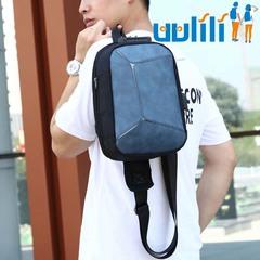 UULILI New anti-theft chest bag Single shoulder bag Inclined shoulder bag Charge package blue 8*5*13(in)
