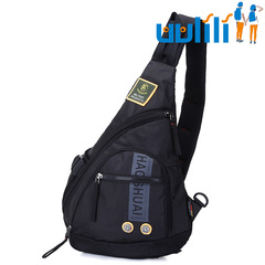 UULILI The new Multifunctional casual chest bag Waterproof shoulder bag Inclined shoulder bag black 13*4*17(in)