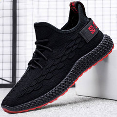 New men's shoes summer and spring/autumu Casual Fashion flying Matching color woven Men Sneakers Black 39