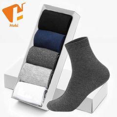 5 Pairs Men's Socks Casual Business Socks For Men Cotton Elastic Socks Quick Drying Mid Tube Sock 5 Pairs Mix color Mid Tube Sock EU 39-45