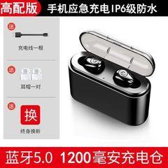 TWS wireless headset pair ear Bluetooth headset 5.0 binaural subwoofer surround earphone earphones Black 1200 mAh W3
