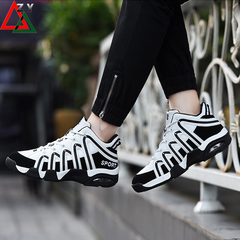 Fashion sneakers men shoes casual  men shoe Sports Running Breathable shock resist shoes Board Shoes white 38