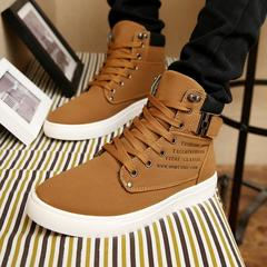 Fashion sneakers men shoes casual  sports shoes Running Breathable shock resist shoes Board Shoes brown 39