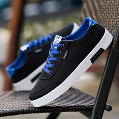 Fashion sneakers men shoes casual sports canvas shoes Running Breathable Shoes Board Shoes men black 39