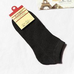 1Pair Fashion Loafer socks for men Ankle Low Cut Natural Grace Mens Invisible elastic anklet Socks black elastic free size