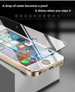 iPhone 4 Screen Protectors ultra thin scraping anti scraping mobile steel film iphone 4 iPhone 4/4s Full screen