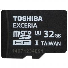 Toshiba memorycard-32gb