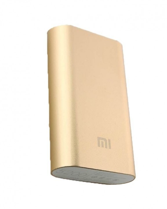 Xiaomi Mi Powerbank - 5200mAh- Gold