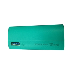 20000mAh powerbank With LED light - White And Green green 20000mah