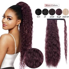 Corn Wavy Long Ponytail Synthetic Hairpiece Wrap on Clip Hair Extensions Ombre Brown Pony Tail Hair BUG 22 Inches