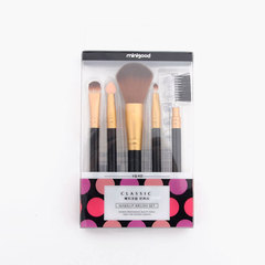 Classic black bar five beauty brush sets(5 in 1)