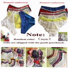 Shop Gift Links Random one-piece Underpants Random color Style one-piece one size/ 45-75 kg