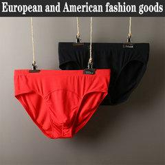 Two piece cotton men's briefs comfortable Underpants plain triangle briefs bulge panties red-black L