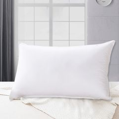 Ahitar White Bed Pillow Set Fiber Soft Collection Gel Poly Cotton Pillow Hotel Home Dormitory School 1 pillow 48cm*76cm