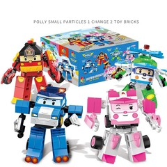 Robocar Poli Block 2-in-1, Polly small Plastic 1 change 2 Building Block Puzzle Toys 4 normal