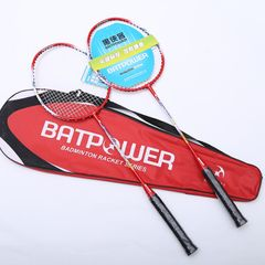 2 Player Carbon Alloy Badminton Racket Set, Badminton shuttlecock Normal