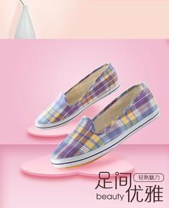 2019  Canvas Plaid Women Shoes Soft-soled walking Driving Shoes Lightweight Flat Shoes Women Shoes 9806-28 40